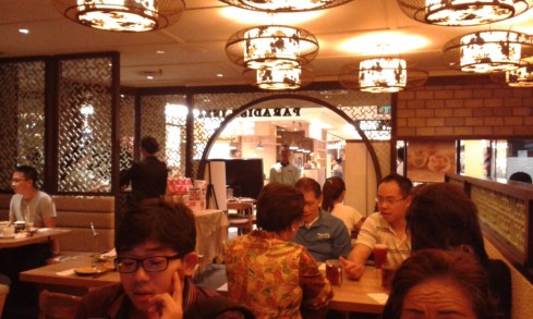 Paradise Inn - Plaza Indonesia